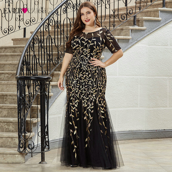 Plus Size Elegant Evening Dresses Saudi Arabia Ever Pretty Mermaid Sequined Lace Appliques Long Dress 2020 Party Gowns - discount item  25% OFF Special Occasion Dresses