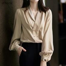Высококачественная Офисная Женская блузка модные топы размера