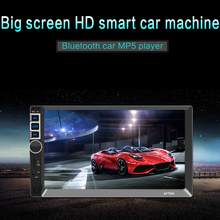 Car MP5 Player Auto Media Player USB Bluetooth Audio Car Radio MP5 Player FM HD 7 Touch Screen Stereo Radio Car MP5 Speaker onn v8hd 8g mp5 player pink