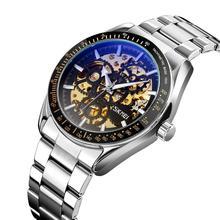 Skmei relógio mecânico para homens, relógio automático luxuoso de aço inoxidável impermeável de negócios, relógio de pulso masculino de marca
