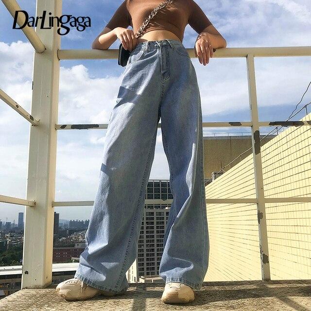 Ladies Straight Leg Baggy Jeans 1