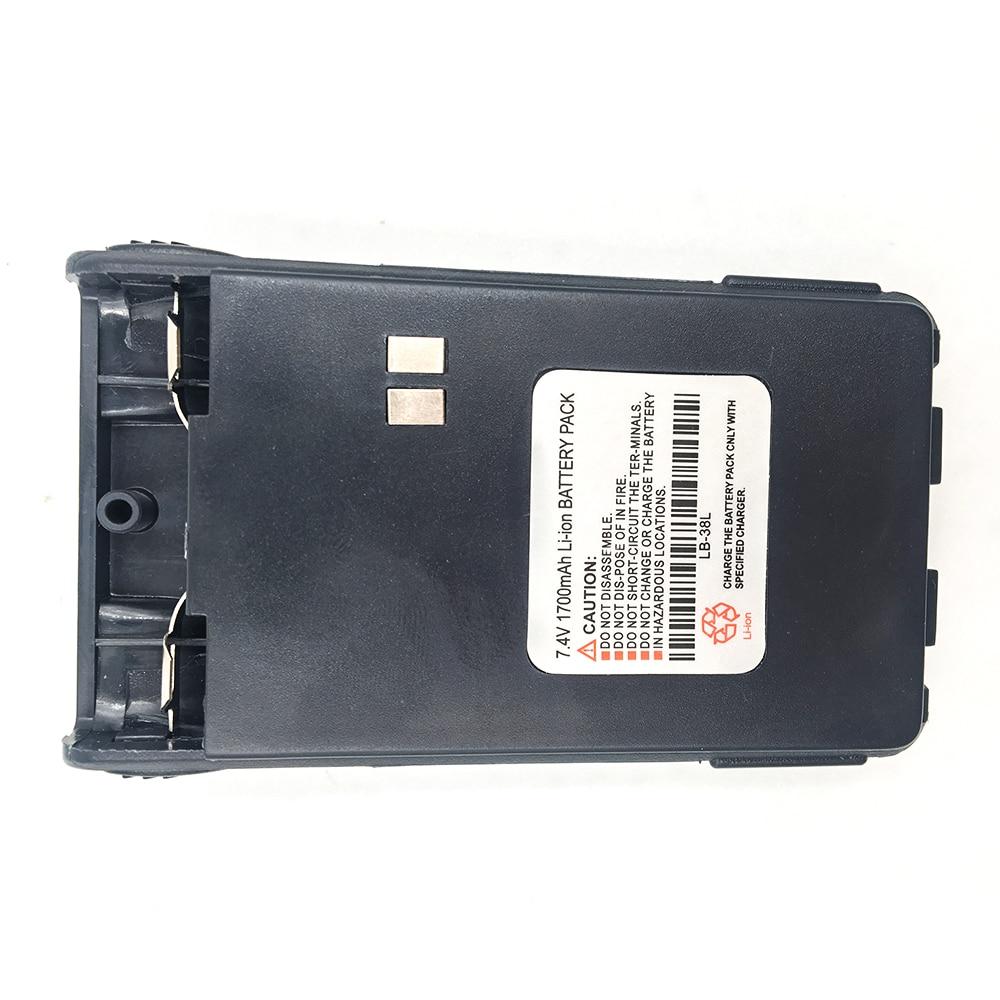 BP-43L batterie 1700Mah de Kenwood TH-K4AT TH-K2AT TK-K4AT Turbo talkie-walkie talkie-walkie pièces accessoires