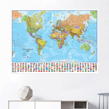 70*50cm The World Map With National Flags HD Printed Canvas Painting Wall Art Poster Home Decor Kids School Supplies