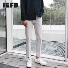 IEFB Men's Wear Casual All-match Black Trousers MaleSelf-cultivation 2021 Spring Fashion Ankle-length Suit Pants Trend 9Y868