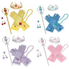 6pcs Party Accessories Girl Queen Princess Halloween Cosplay Holiday Party Toy Crown Necklace Gloves Heart Wand Earrings Ring(China)