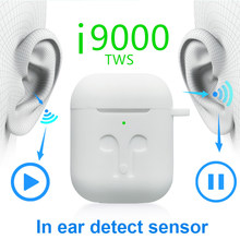 Original I9000 TWS 1: 1 Wireless Bluetooth Mini Headset In Ear Earphone Ecouteur Sans Fil Earphone Case Wireless Earphones Fiio(China)