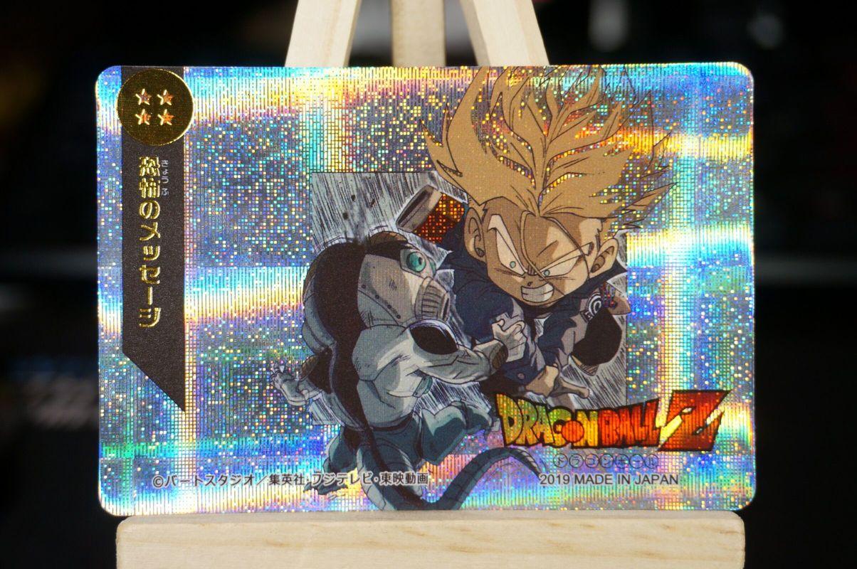 18pcs/set Dragon Ball Z Q Super Saiyan Goku Vegeta Game Action Toy Figures Commemorative Edition Collection Cards Free Shipping
