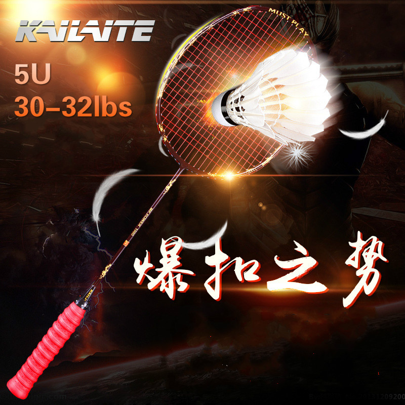 Professional Carbon Fiber Badminton Racket Raquette Super Light Weight Multicolor Rackets 30-32lbs 5U Badminton Racquet