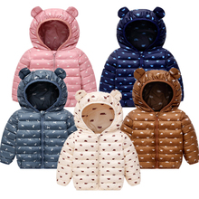 New Baby Snowsuit Snow Wear Winter Cotton Jacket Kids Clothes Hooded Infant Parka For