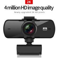 Новая веб камера 2k автофокусом usb камеры full hd Камера с