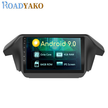 10'' Android Car Frame For Honda Odyssey 2009 - 2014 Stereo Autoradio Car Radio Multimedia Video Player GPS Navigation 2 Din image