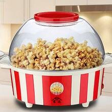 Полностью автоматическая домашняя сферическая машина для попкорна Детская электрическая машина для попкорна