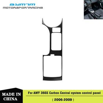 Real Carbon fiber Central control system panel For Nissan 350Z