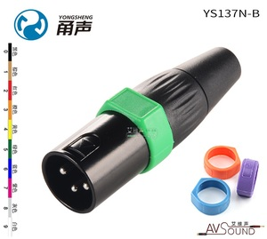 Genuine YONGSHENG (NEUTRIK) YS137N-B Dazzling Black Nickel Plated cannon XLR three-core balanced XLR male plug with Color Ring