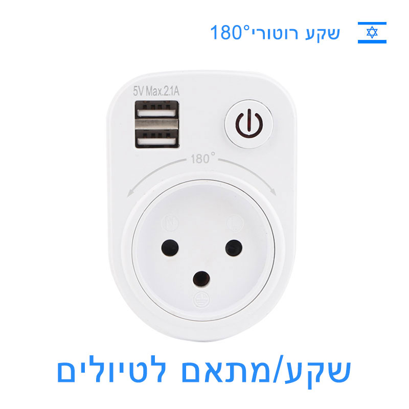 Israel plug socket outlet 16A Dual USB Countdown Port 5V 2.1A Wall Charger Power Adapter Travel Electrical Socket Switch IL