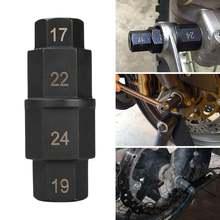 17 19 22 24 мм передняя задняя ось колеса мотоцикла Шестигранная