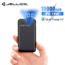 Jellico 18W Quick Charger QC3.0 Power Bank For iPhone X 8 USB C PD Fast Charging 10000mAh Dual USB Powerbank LED Digital Display цена 2017