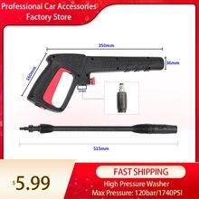 Pistola de água de lavagem de carro de alta pressão com mangueira arma de água mais forte ferramenta de limpeza para ar/& deck/michelin/interskol/bosch aqt