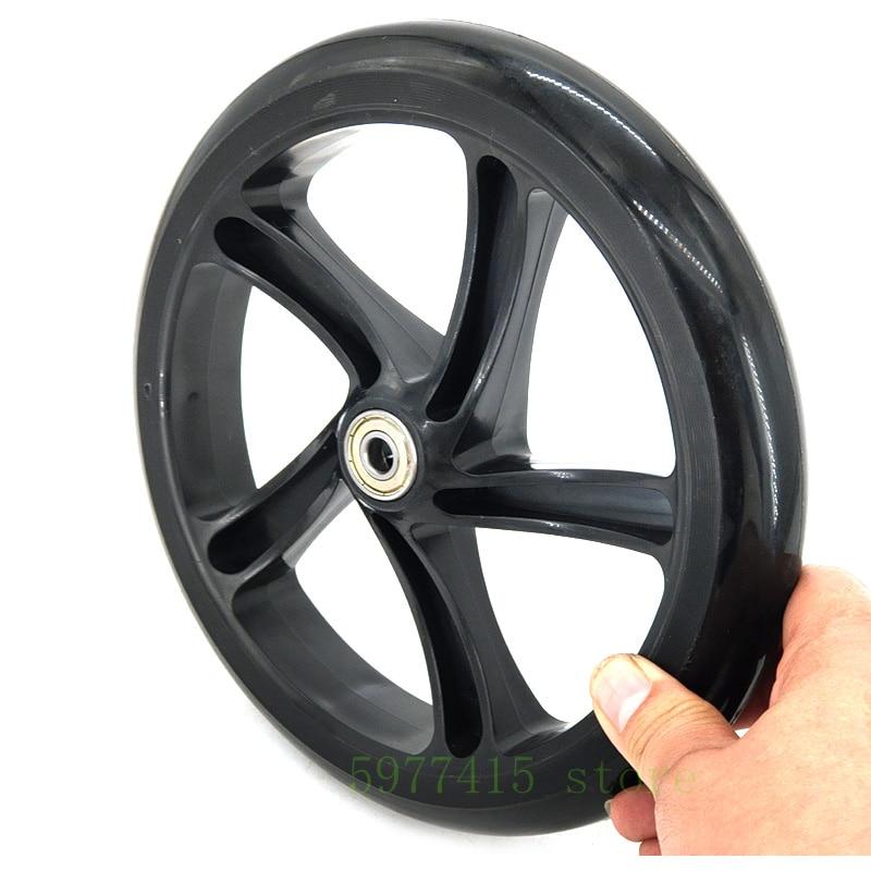 Колесо для скутера 200 мм, полиуретановое колесо высокого качества, толщина 30 мм, отверстие для подшипника 8 мм