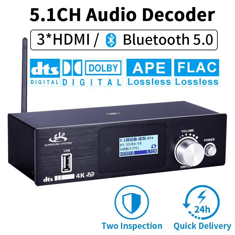 HD915 HDMI 5.1CH Audio Decoder Bluetooth 5.0 Reciever DAC DTS AC3 FLAC APE 4K*2K HDMI To HDMI Extractor Converter SPDIF ARC