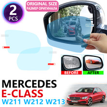 for Mercedes Benz E-Class W211 W212 W213 E-Klasse E200 E250 E300 E220d AMG Full Cover Rearview Mirror Anti Fog Film Accessories(China)