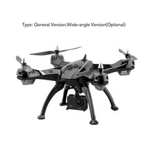 GPS Drone with 1080P HD Camera 5G FPV Live Video RC Follow Me Brushless Altitude Hold Sport Aircraft