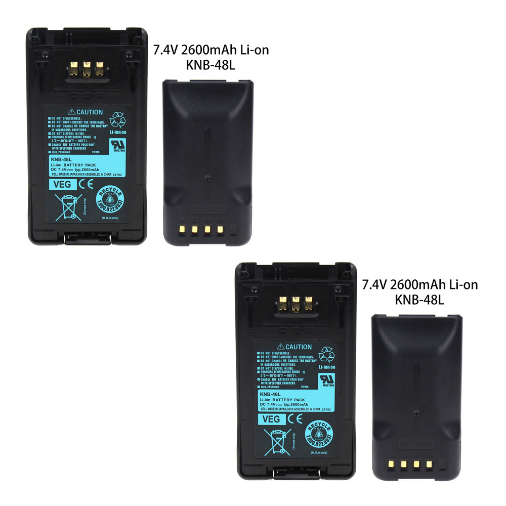 2X Replacement Battery KNB-48L LI-ION 2600mAh For Kenwood  TK5220 TK5320 NX200 NX300 Radios
