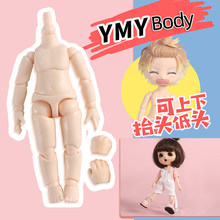 BJD Doll toys YMY body suitable for Clay head ob11 obitsu11 BJD doll body spherical joint doll toy hand set doll accessories