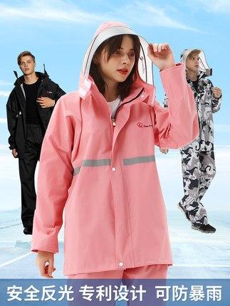Adults Waterproof Raincoat Women Split Electric Motorcycle Rain Coat Poncho Rain Pants Suit Pink Girl Rain Jacket Impermeable