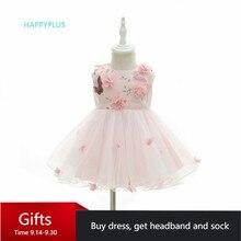 HAPPYPLUS Disfraz de Año Nuevo para niña, vestido de Navidad para niña, vestido de primer cumpleaños para niña pequeña, vestido de fiesta de princesa