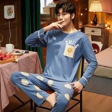 Верхняя одежда Хлопковая пижама с длинным рукавом мужской осенний