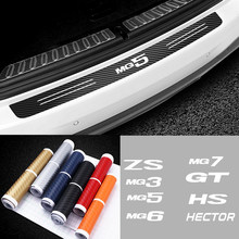 Tronco traseiro do carro pára-choques guarda adesivo para mg zs mg 3 mg 5 mg 6 mg 7 gt hs hector fibra de carbono estilo automático decoração acessórios