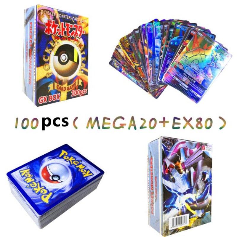 300 шт GX 20 60 100 шт Мега Сияющие карты игра битва карт торговые карты игра детская игрушка «Покемон» - Цвет: 100pcs 20GX 80EX