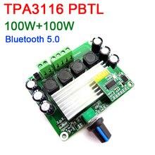 DYKB TPA3116 PBTL مكبر كهربائي رقمي مجلس 100WX2 ستيريو فئة D مكبر للصوت بلوتوث 5.0 مكبر كهربائي مجلس تيار مستمر 12 فولت 24 فولت