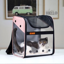 New Mesh Breathable Pet Carrier Dog Puppy Pets Backpack Cat Small Pet Sling Front Carrier Comfort Travel Tote PVC Shoulder Bag outdoor pets cat dog front backpack carrier travel bag bleathable mesh pet double shoulder backpack carrying shoulder pack puppy