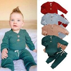 Комплект одежды для новорожденных и малышей Весенняя и осенняя одежда для маленьких мальчиков и девочек в рубчик однотонная Комплекты одеж...