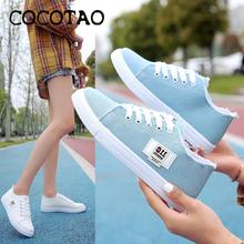 2020 Spring New Canvas Shoes Women Casual Fashion Wild Students Summer Models Board Shoes Tide Shoes Women Ins Korean Women little white shoes female spring 2020 new shoes students wild basic canvas shoes korean casual shoes daisy board shoes