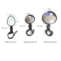 Зеркало заднего вида для велосипеда, выпуклый руль для велосипеда, MTB, регулируемое стекло, широкий угол, зеркало заднего вида, универсальны...