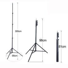 """FIRECORE 2,2 м/3M металлический лазерный нивелир, Регулируемый лазерный штатив 3/4 узлов, высота штатива/кронштейн 1/"""" с адаптером"""