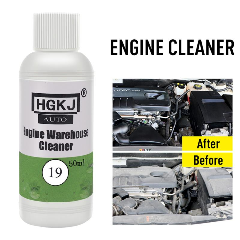 HGKJ-19 50ml Engine Compartment Cleaner To Remove Heavy Oil Engine Pollution Engine Auto Warehouse Cleaner Car Wash Accessories