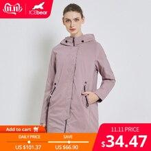 GWC19110I 2019 Coats