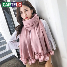 CARTELO 2020 autumn and winter rabbit fur ball scarf women winter small fresh cashmere scarf warm solid color fashion scarf