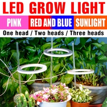 Grow Light USB LED Full Spectrum Plant Lamp Bulb Fitolampy LED 5V Phyto Light For Indoor Plant Flower Seeds Grow Box Hydroponics