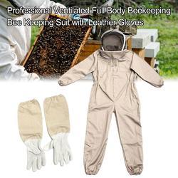 Профессиональный вентилируемый костюм для пчеловодства, цельный, унисекс дизайн, сиамская пчела одежда с кожаными перчатками кофейного цв...