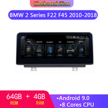 Android 9.0 Car GPS Navigation Multimedia Player For BMW Ser