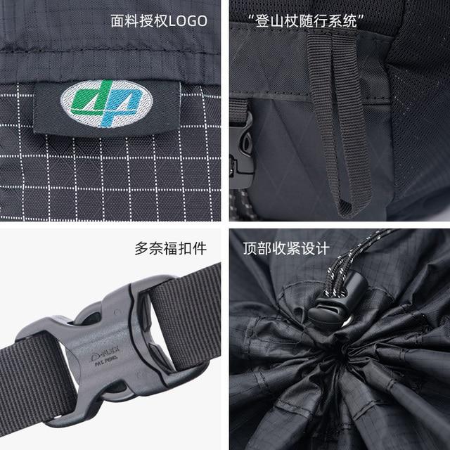 Naturehike Dyneema Backpack Ultralight 30+5L (Only 0.6kg) 5