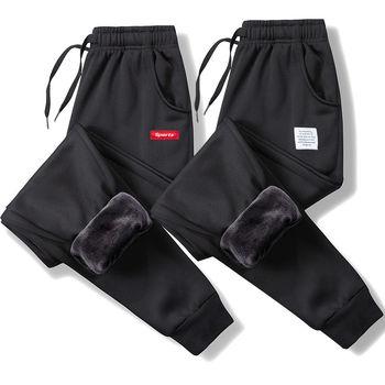 Купить со скидкой Men's Winter Pants Men Loose Stretch Sweatpants Thicker Joggers Male Trousers Male  Plus Size 5XL Fl