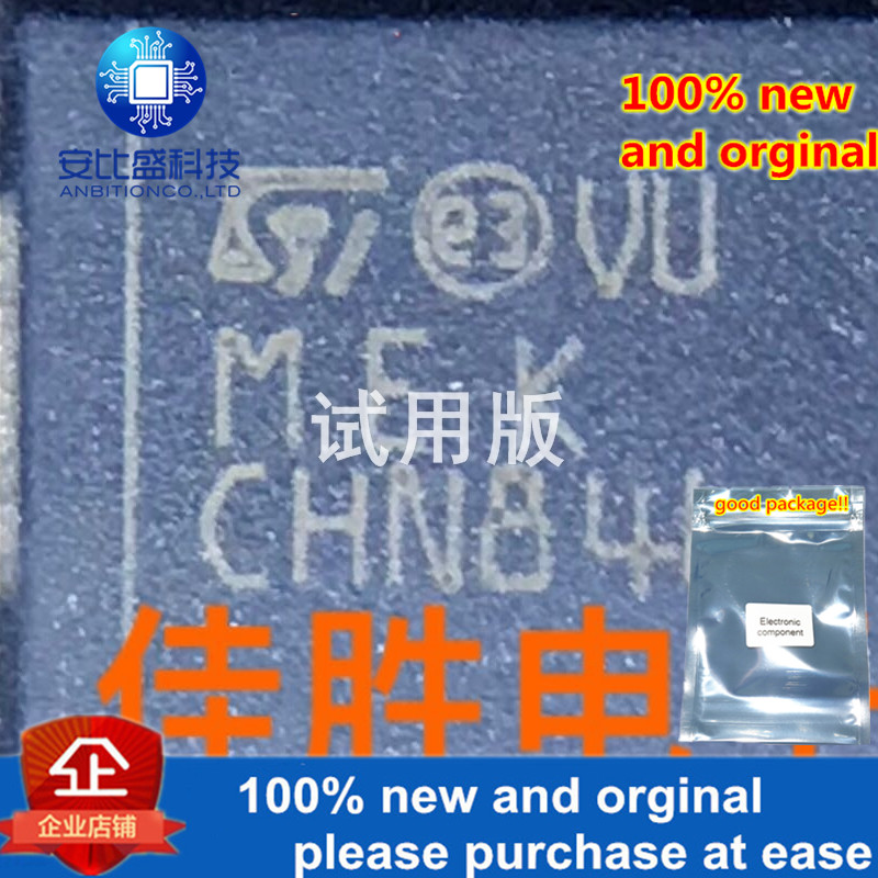 30pcs 100% New And Orginal SM15T22A 22v Unidirectional TVS Protection Tube DO214AB Silk Screen MEK  In Stock