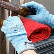 Guantes Anti-corte nivel 5, antibacterianos, alimentos accesibles, guantes Anti-corte BladeX, guantes flexibles de fibra mecánica, guantes de trabajo