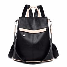 Женские кожаные рюкзаки 2019, Вместительная дорожная сумка через плечо, школьные сумки для девочек, женский рюкзак из мягкой кожи, новинка